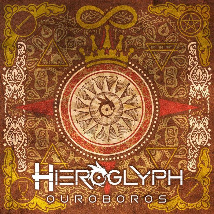 ouroboros-album-artwork